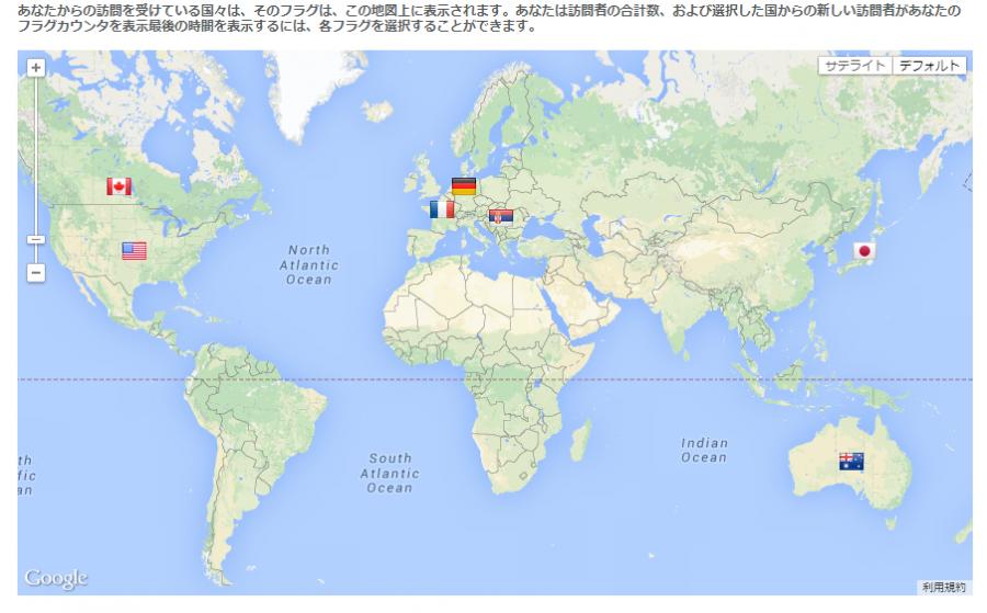 140716世界各国からのアクセス