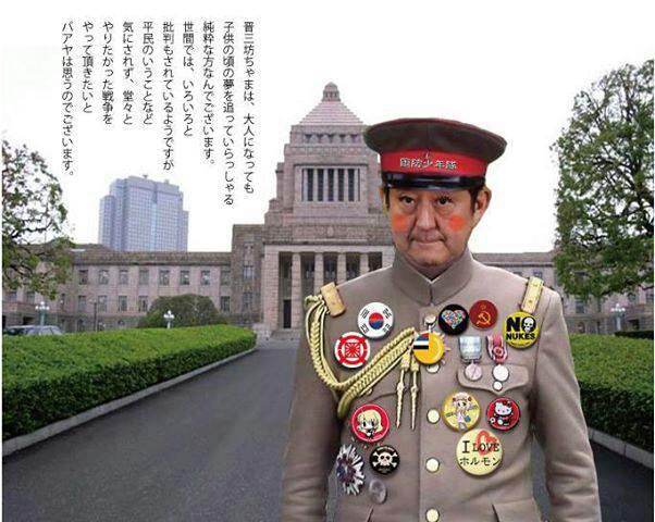 140725安倍首相