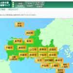 山口県土砂災害警戒区域等マップ