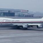 日航ジャンボ123便墜落事故 昭和60年8月12日午後6時56分 今から29年前