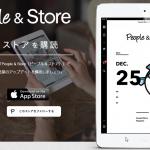 iPhone、iPadで 「風景印 筆文字 手紙屋」へどうぞ(無料アプリ)
