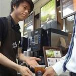 ローソンも100円コーヒー発売
