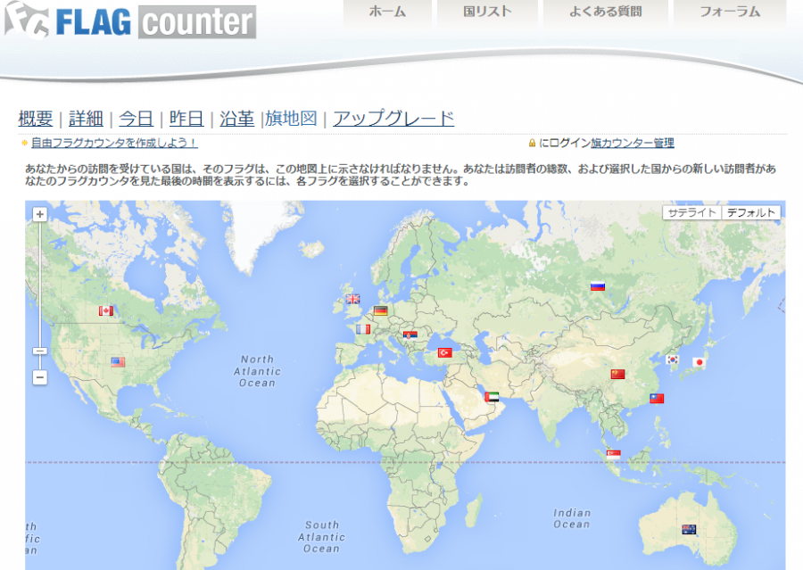 141027ぬりぞうブログアクセス世界地図